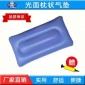 乐惠光面小气枕防褥疮气垫 脚垫 睡枕便携旅行枕 护颈靠枕