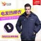 智能穿戴冬季中老年男式夹克电发热服外套远红外加厚保暖棉衣