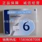 诺和胰岛素针头 诺和6一次性使用无菌注射针头 诺和针
