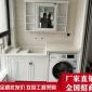 太空铝阳台洗衣柜浴室柜 组合 简约现代带搓衣板厂家定制卫浴柜