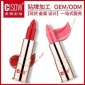 Cisow新品彩妆子弹头口红滋润保湿防水中国红姨妈色唇膏生产加工