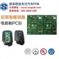 多层PCB 汽车电路板 超卓联益电子