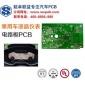 汽车配件电路板 汽车配件PCB线路板