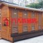 成都免水冲环保厕所厂家定制 微生物厕所 四川市政厕所